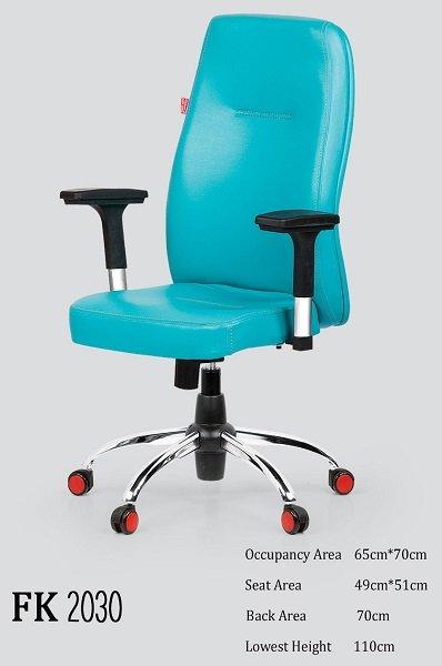 صندلی کارمندی FK2030