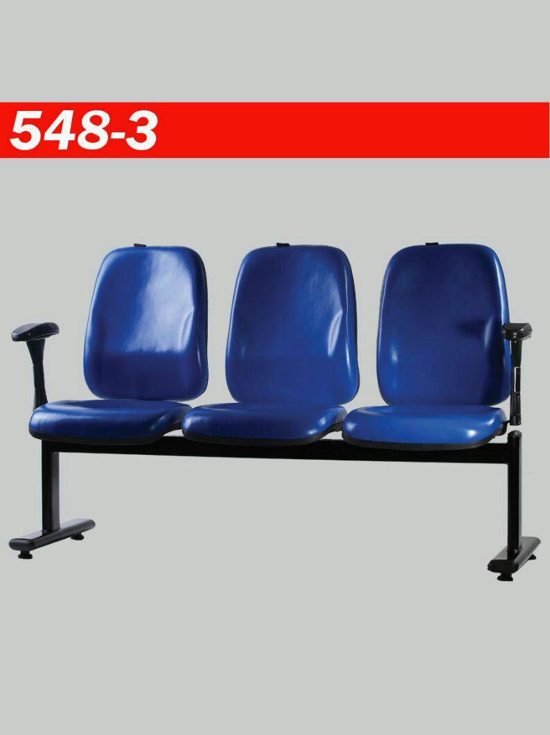 صندلی انتظار کد 3-548