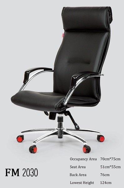 صندلی مدیریت FM2030