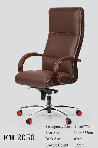 صندلی مدیریت FM2050