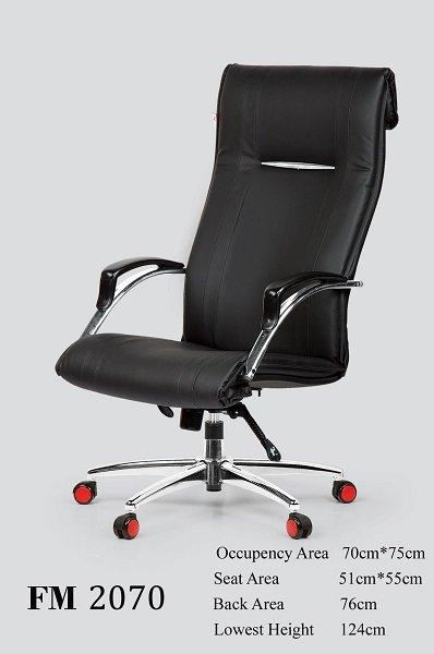 صندلی مدیریت FM2070