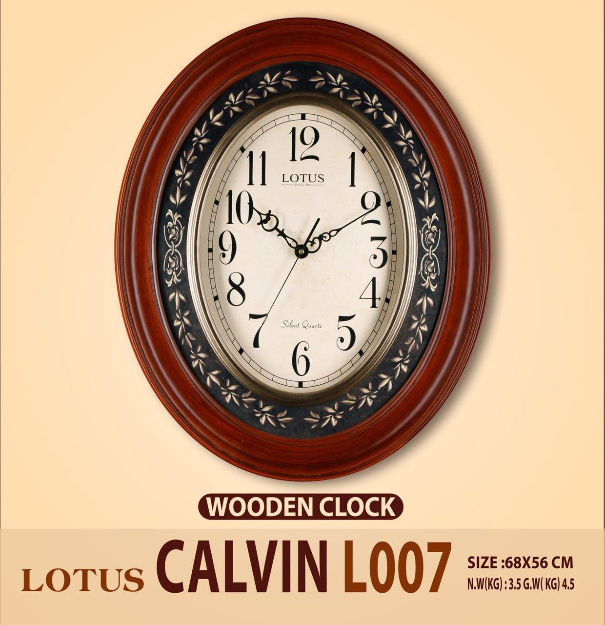 ساعت دیواری چوبی لوتوس مدل کالوین 007