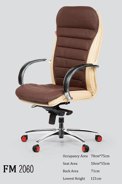صندلی مدیریت مدل FM2060