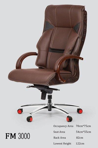 صندلی مدیریت FM3000