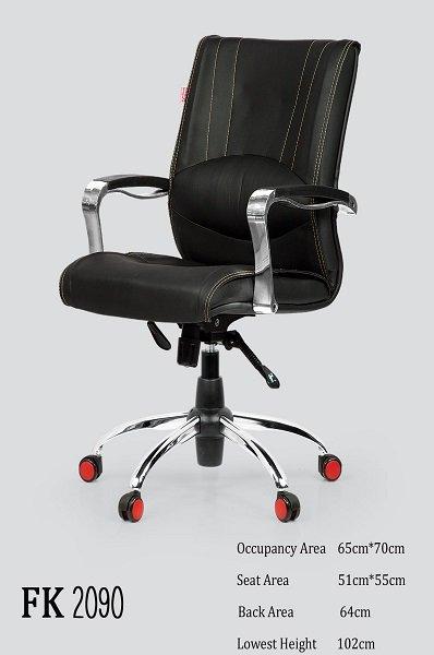 صندلی کارمندی FK2090