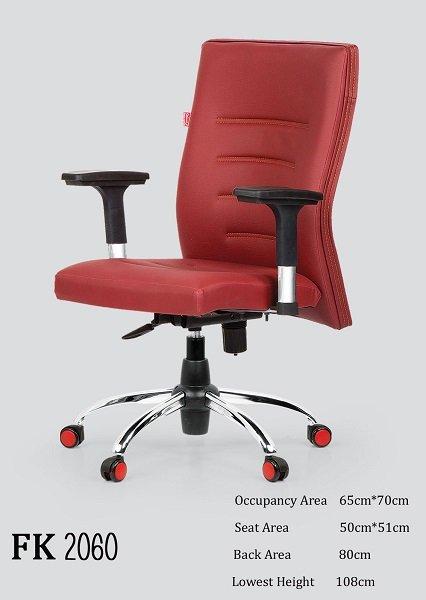 صندلی کارمندی FK2060