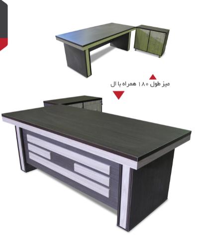 میز مدیریت PR 580 L