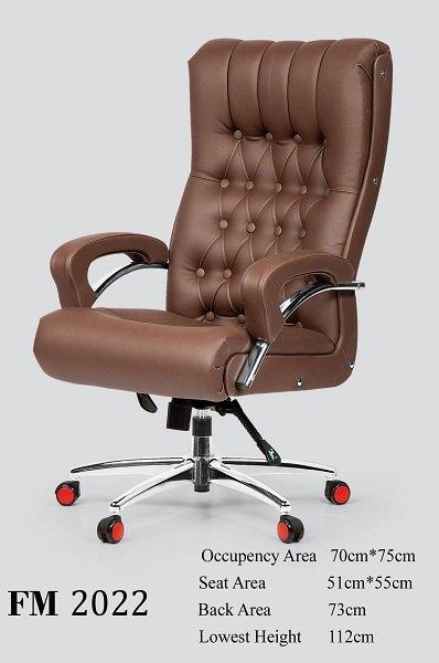 صندلی مدیریت FM2022