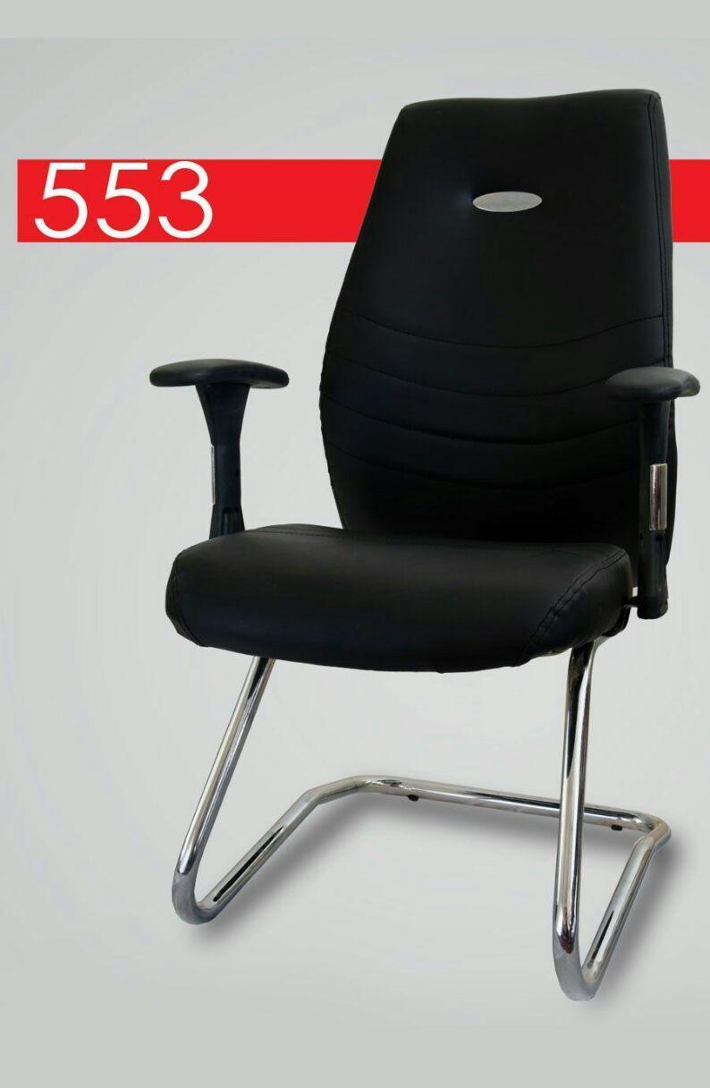 صندلی کنفرانس 553