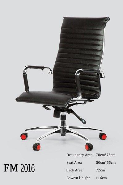 صندلی مدیریت مدل FM2016