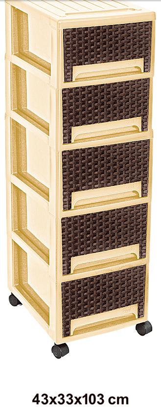 فایل پنج طبقه پلاستیکی مدل 505