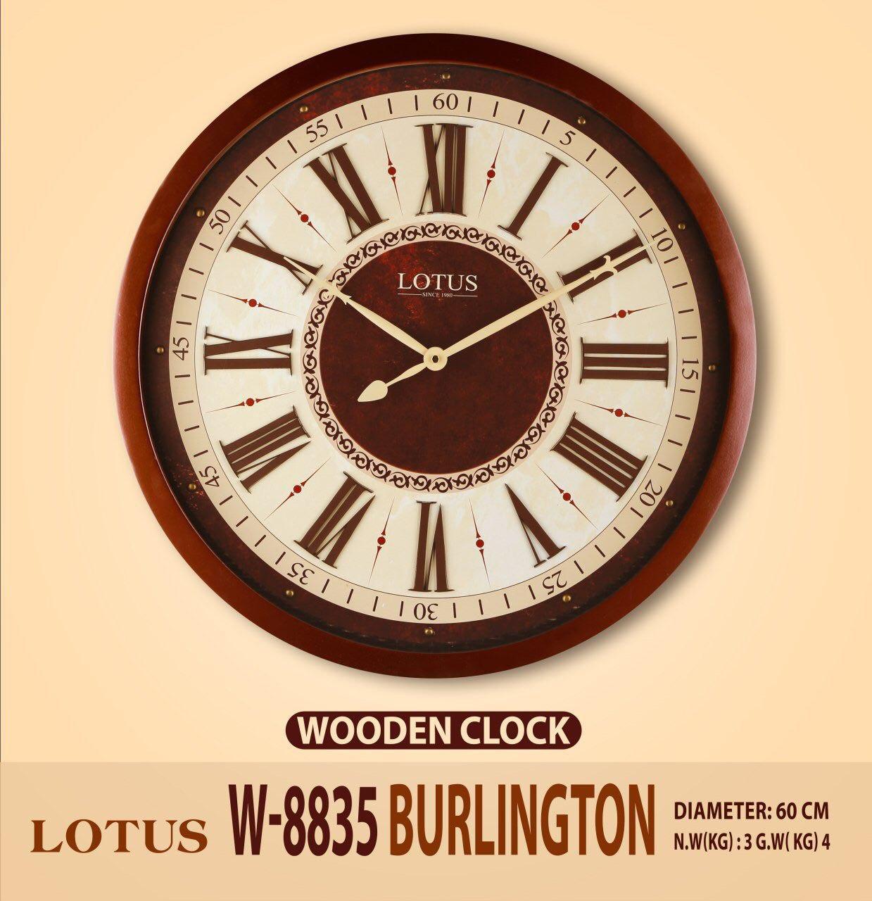 ساعت دیواری چوبی لوتوس مدل 8835