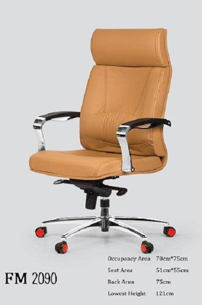 صندلی مدیریت FM2090