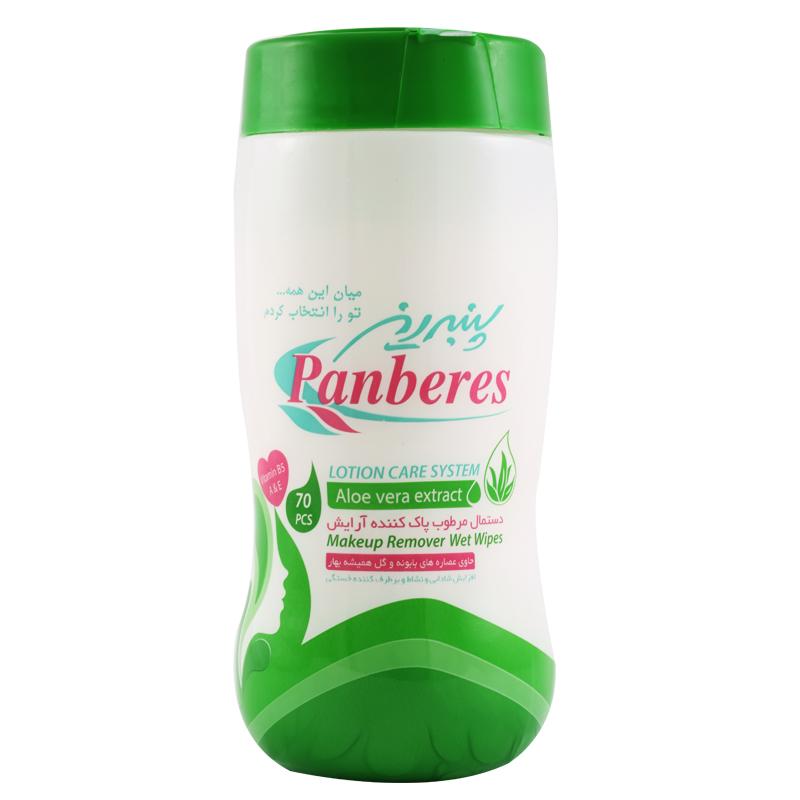دستمال مرطوب پاک کننده آرایش پنبه ریز
