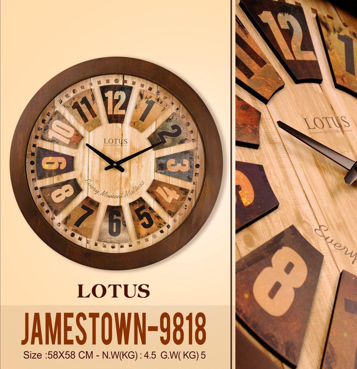 ساعت دیواری چوبی صفحه گرد لوتوس مدل 9818